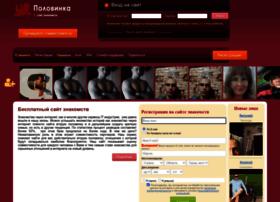 Polovinka.org thumbnail