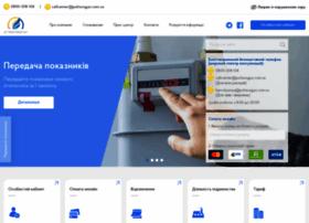 Poltavagaz.com.ua thumbnail