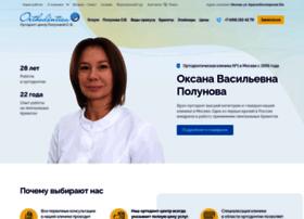 Polunova.ru thumbnail