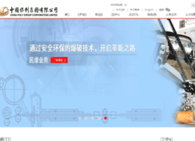 Poly.com.cn thumbnail