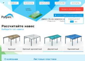 Polyarc.ru thumbnail
