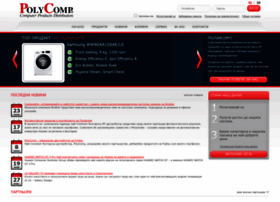 Polycomp.bg thumbnail