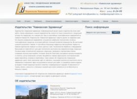 Polygraph-kmv.ru thumbnail