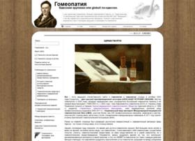 Polykhrest.od.ua thumbnail