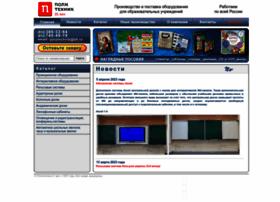 Polytechnik21.ru thumbnail
