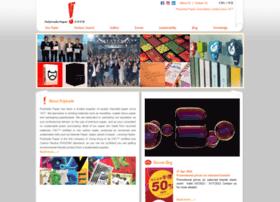 Polytrade-paper.com.hk thumbnail