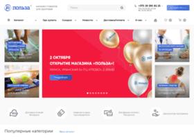Polza-shop.by thumbnail