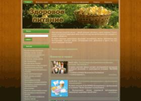 Polzaeda-ufa.ru thumbnail