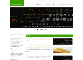 Pomb.org thumbnail