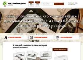 Pomnirod.ru thumbnail