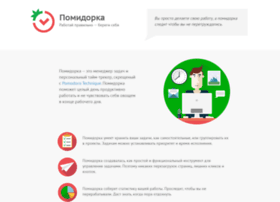 Pomodorka.ru thumbnail