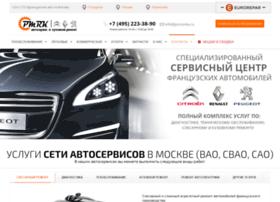 Pomorka.ru thumbnail