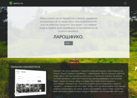 Poncy.ru thumbnail