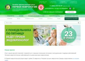 Ponervu.ru thumbnail