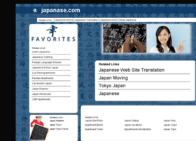 Pontube.japanase.com thumbnail