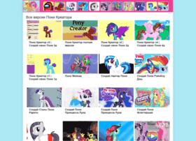 Pony-creator.ru thumbnail