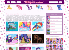 Ponylove.ru thumbnail