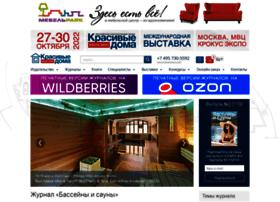 Pool-magazine.ru thumbnail
