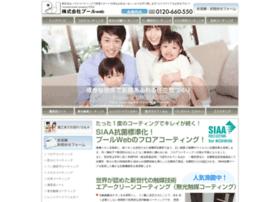 Pool-web.jp thumbnail