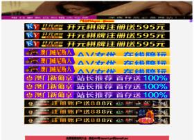 Popkidsapps.com thumbnail