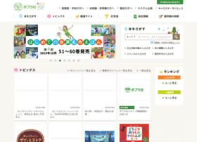 Poplar.co.jp thumbnail