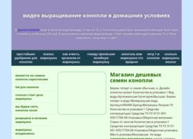 Popmuzon.ru thumbnail