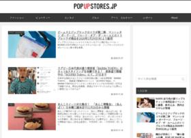 Popupstores.jp thumbnail