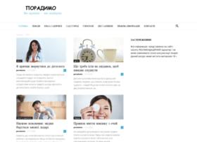 Poradumo.com.ua thumbnail