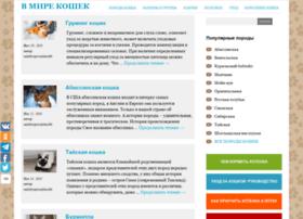 Porodakoshki.ru thumbnail