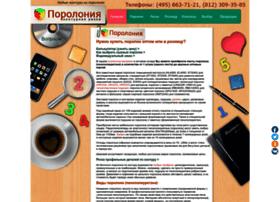 Porolonia.ru thumbnail