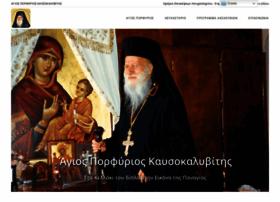 Porphyrios.net thumbnail