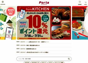Porta.co.jp thumbnail