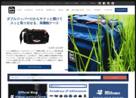 Portabrace.jp thumbnail
