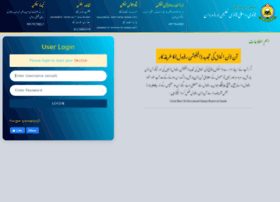 Portal.bisemdn.edu.pk thumbnail