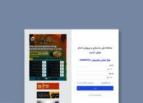 Portal.iranbbf.ir thumbnail