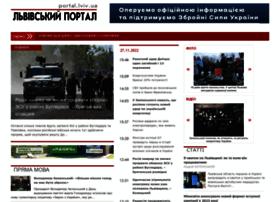 Portal.lviv.ua thumbnail