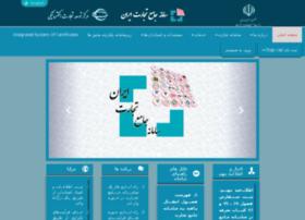 Portal.ntsw.ir thumbnail