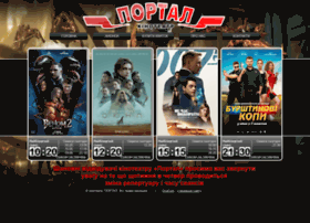 Portalcinema.com.ua thumbnail