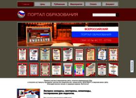 Portalobrazovaniya.ru thumbnail