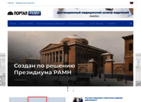 Portalramn.ru thumbnail