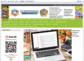 Portalrasvitie.ru thumbnail
