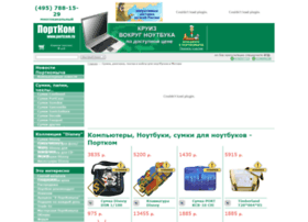 Portcom.ru thumbnail
