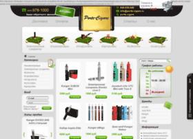 Porte-cigare.ru thumbnail
