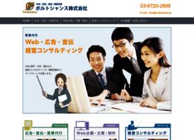 Portechance.jp thumbnail