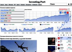 Porti.ru thumbnail