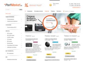 Portmarket.ru thumbnail