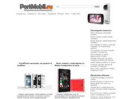 Portmobil.ru thumbnail