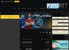 Portobet.club thumbnail