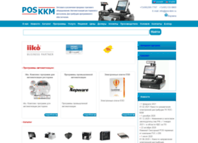 Pos-kkm.ru thumbnail