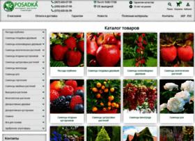 Posadka.com.ua thumbnail